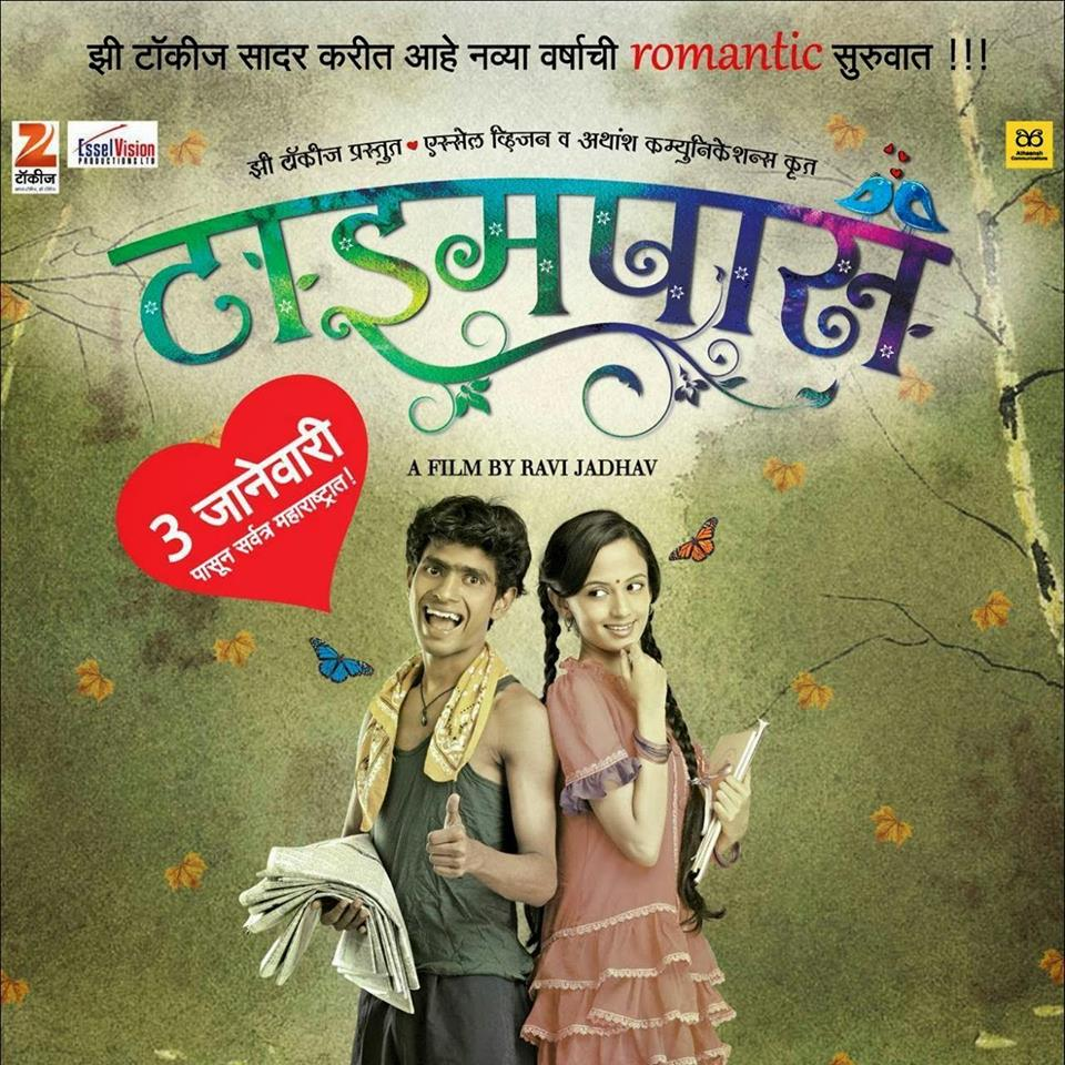 timepass-marathi-movie