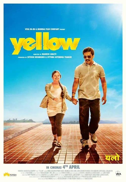 yellow-marathi-movie