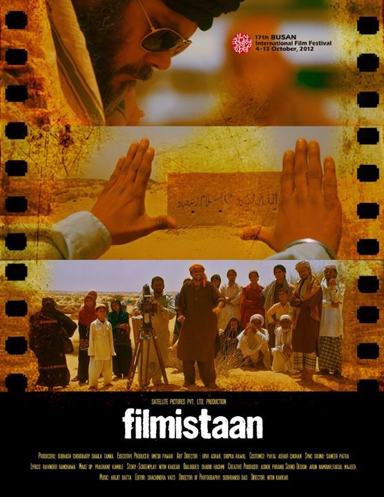filmistaan-movie