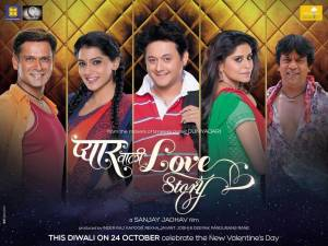 Pyar-Wali-Love-Story-Marathi-Movie