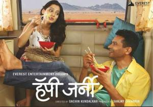 Happy-Journey-marathi-movie