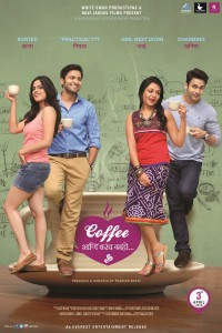 Coffee-Ani-Barach-Kahi-Marathi-Movie