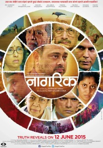 nagrik marathi-movie