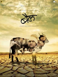 Picture: Marathifilm.in