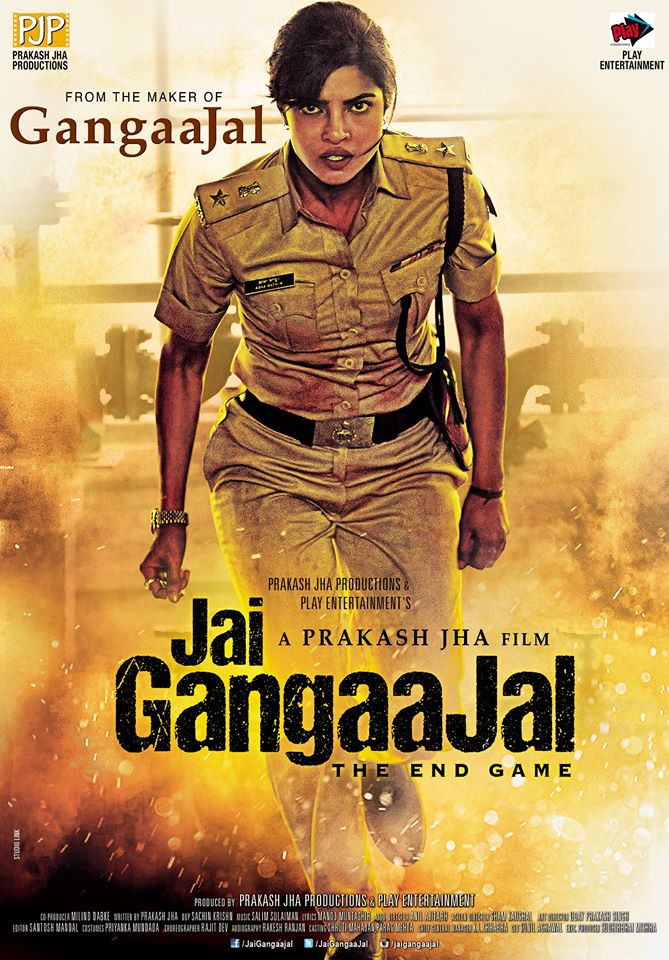 Jai Gangaajal story Archives - The Common Man SpeaksThe ... A Common Man Poster