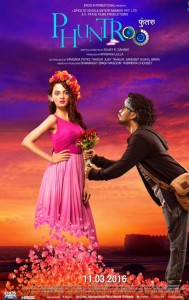 Phuntroo-Marathi-movie