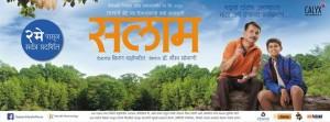 36 NonStop Superhit Marathi Ganpati Songs - YouTube