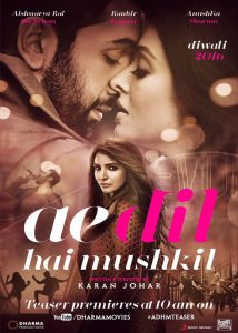 adhm-poster