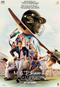 m-s-dhoni-poster