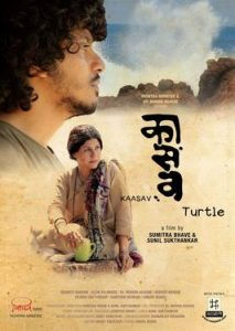 Kaasav movie