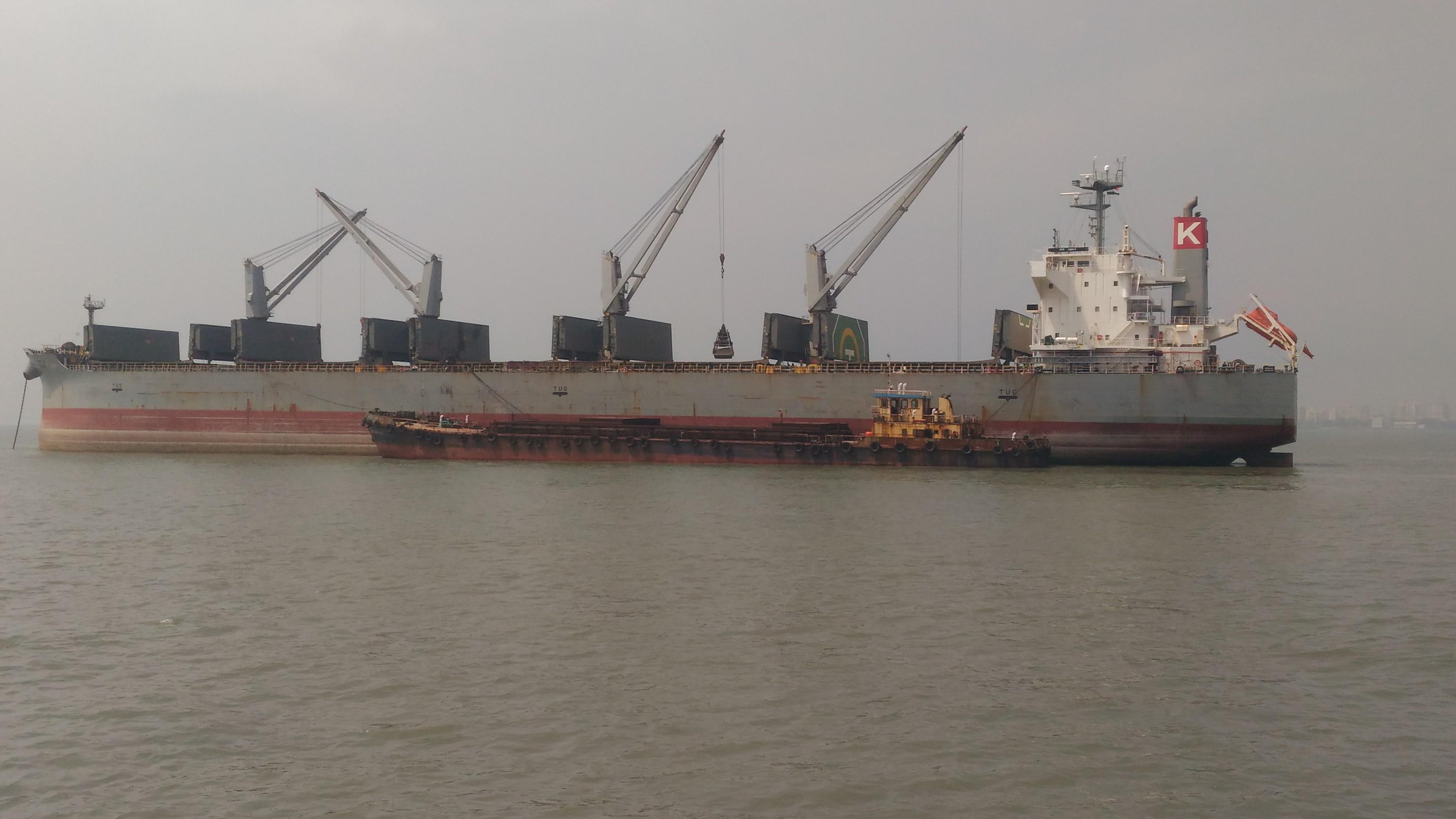 Ganga K ship