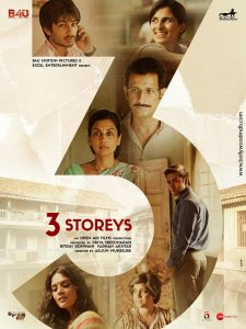 3 Storeys movie