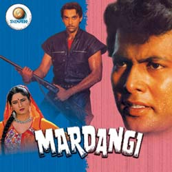 Mardangi movie