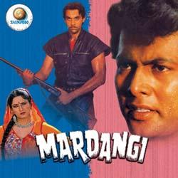 Mardangi movie