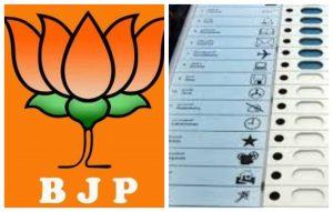 BJP logo EVMs