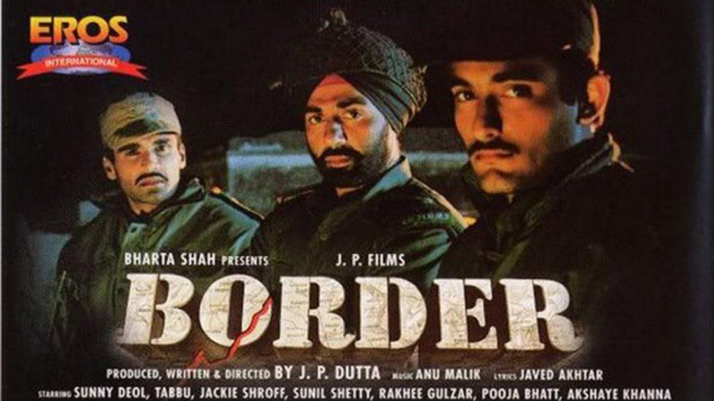 Border movie Pulwama