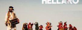 Hellaro poster