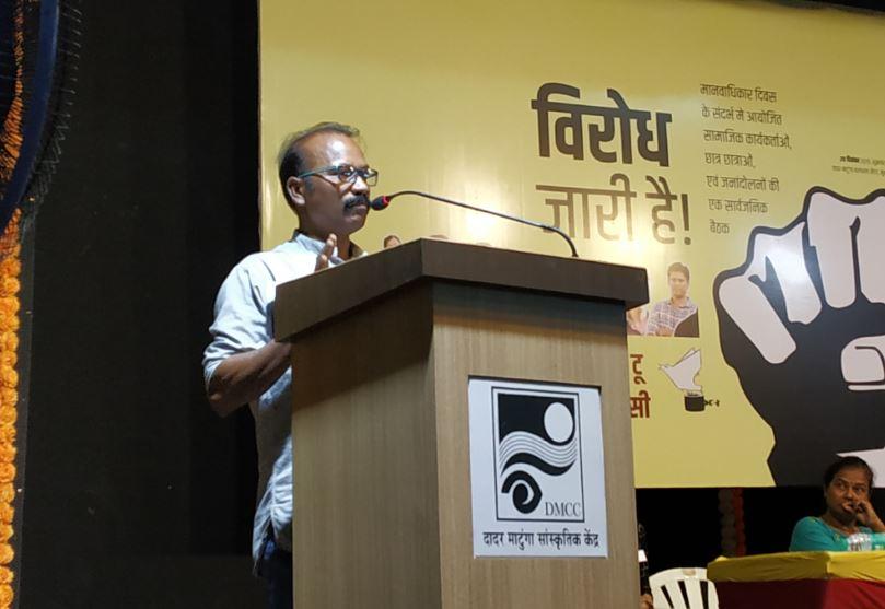 Prakash Bhoir Aarey