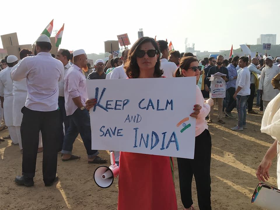 Anti NRC rally