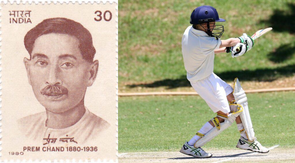Premchand cricket